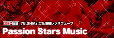 Passion StarsMusic