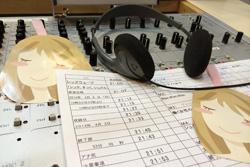シック・すっく・シュクル FM78.3MHz REDS WAVE