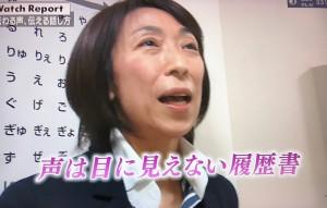 テレビ埼玉01