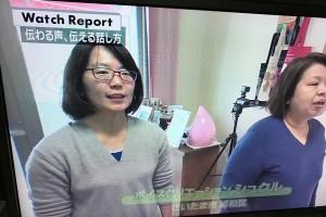 テレビ埼玉012