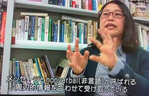 テレビ埼玉05
