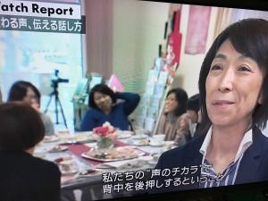 テレビ埼玉07
