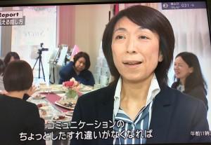 テレビ埼玉08