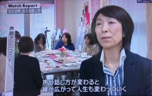 テレビ埼玉09
