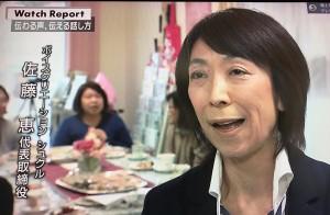 テレビ埼玉1