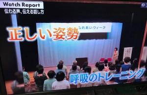 テレビ埼玉2