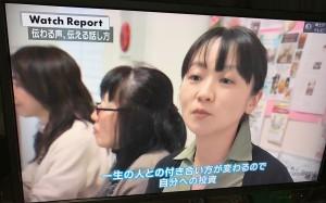 テレビ埼玉3