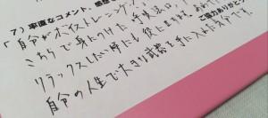 足立さん20140501