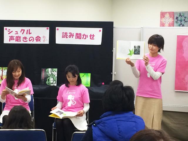 地域の交流イベントで読み聞かせを披露