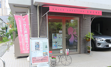 JR浦和駅から徒歩3分の好アクセス