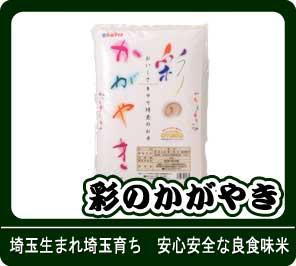 2012_36kagayaki_2